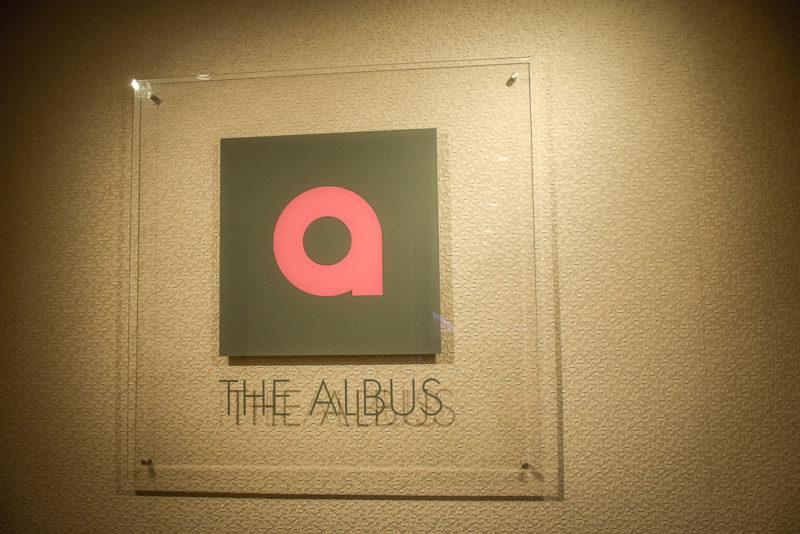 albus-hotel-shrads-com-32